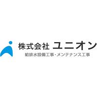 イオンプロダクトファイナンス            提携加盟店