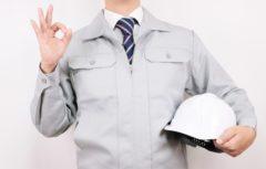 配管工事を行う際の注意点
